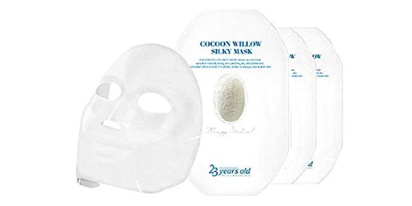 水陸両用発表する電話する[23 Years Old] コクーンウィローシルキーマスク 43g x 10枚 23YearsOld Cocoon Willow Silky Mask (並行輸入品)