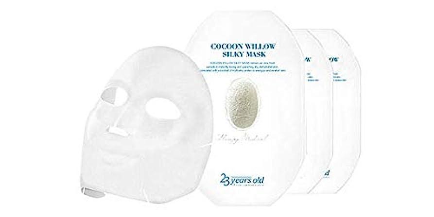 ダメージシーケンス出力[23 Years Old] コクーンウィローシルキーマスク 43g x 10枚 23YearsOld Cocoon Willow Silky Mask (並行輸入品)