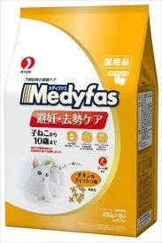 ペットライン メディファス 避妊去勢ケア 子ねこから10歳まで チキン&フィッシュ味 2.7kg