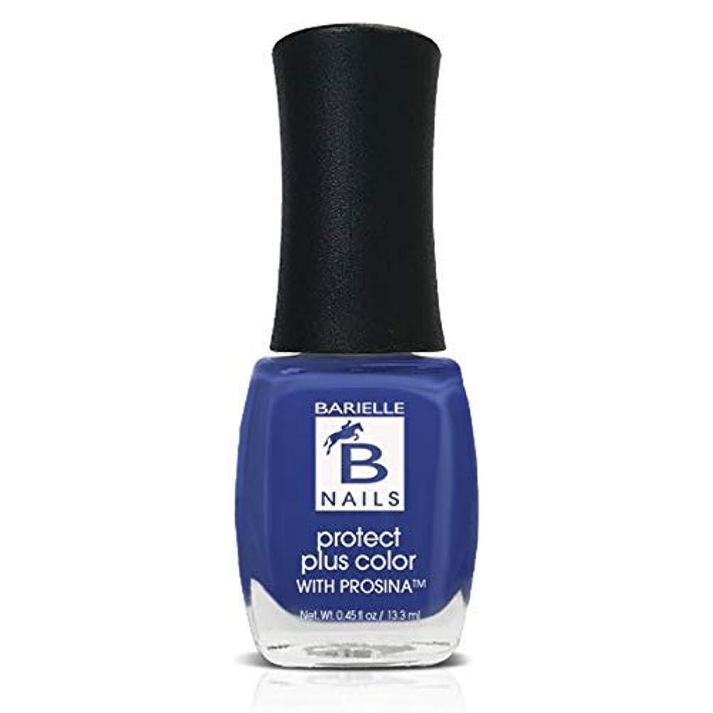 ドアミラー疲れた名門Bネイルプロテクト+ネイルカラー(Prosina - Blue Capri)