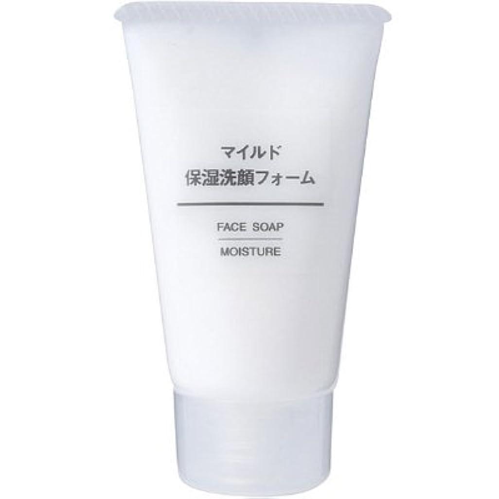 落胆させるコミットメントグラムマイルド保湿洗顔フォーム(携帯用) 30g 無印良品