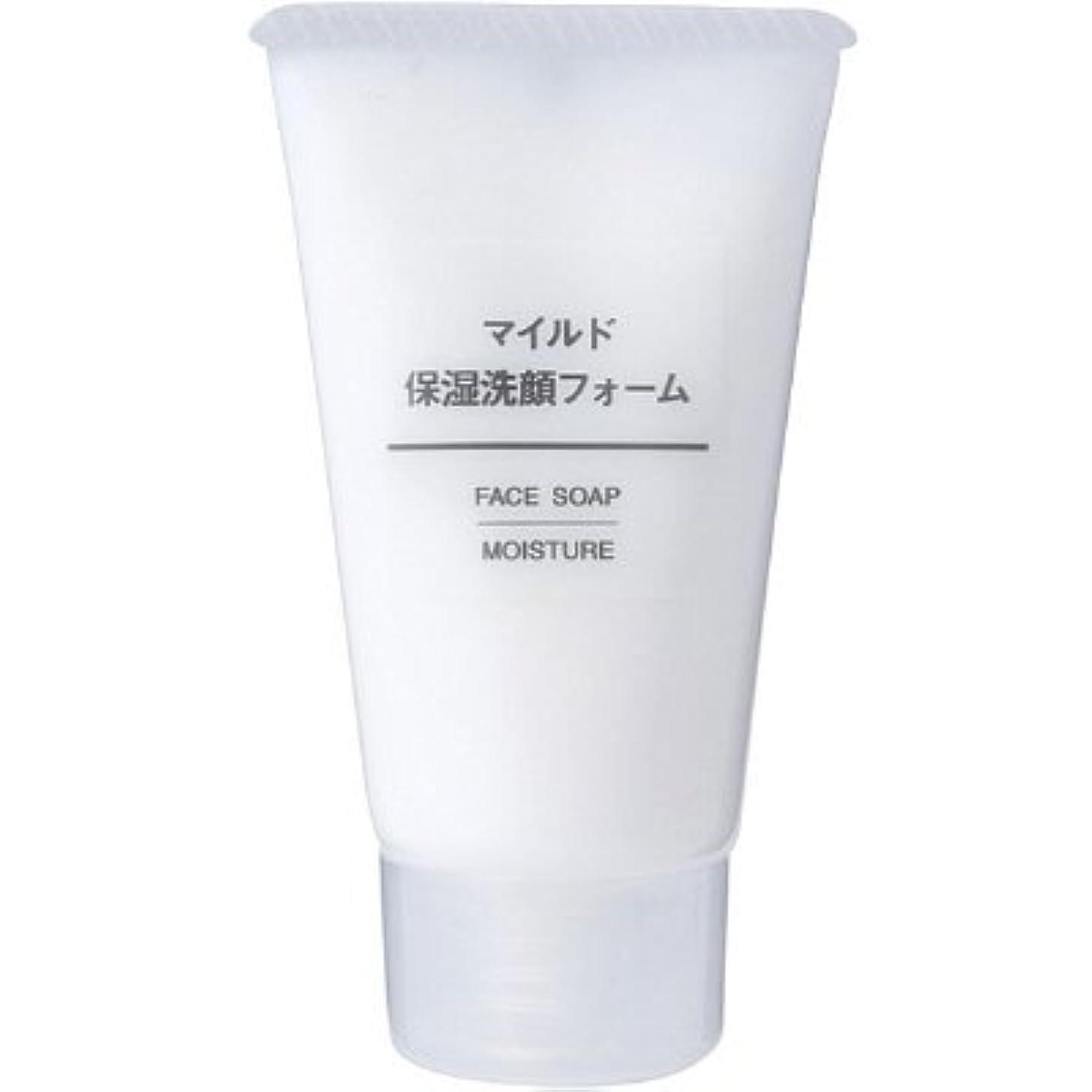 フィッティング甘美な特定のマイルド保湿洗顔フォーム(携帯用) 30g 無印良品
