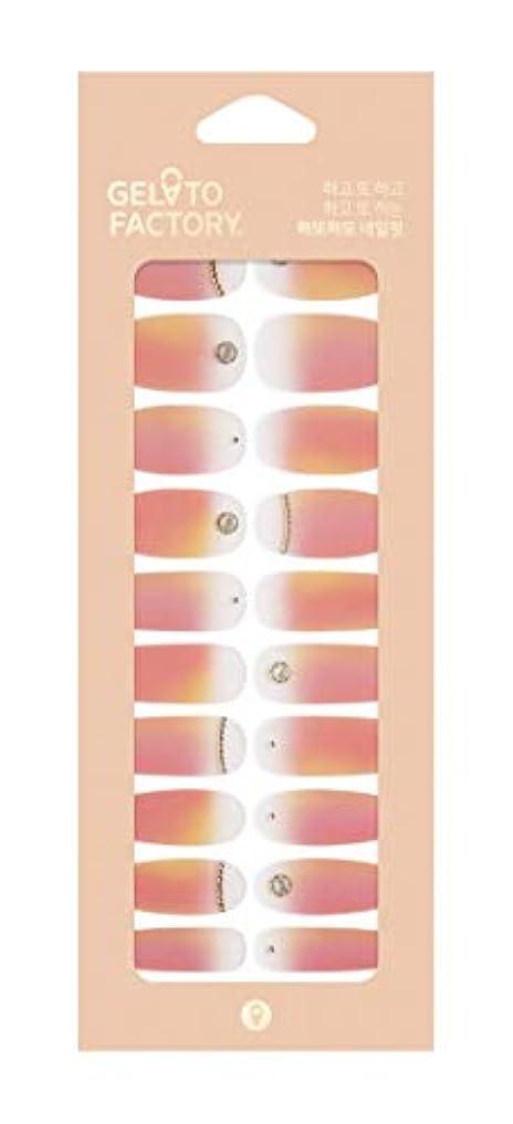 顔料湿度開梱損傷のないジェルネイルシール ★ジェラートファクトリー★ 貼るだけマニキュア (アップルマンゴーシロップ)