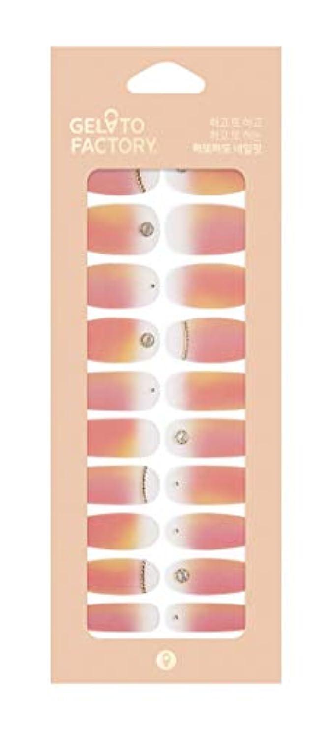 フィクション受益者スーダン損傷のないジェルネイルシール ジェラートファクトリー 貼るだけマニキュア (アップルマンゴーシロップ)