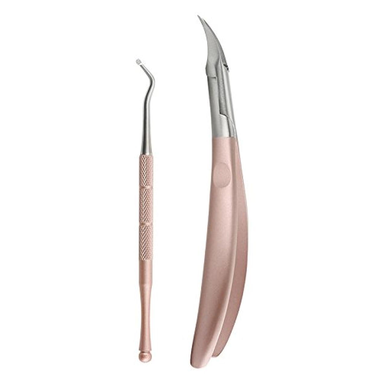 着実にわかるフレキシブルMoontay 2PCS 爪切り ニッパー 足 ブラック ステンレス製 足の手入れ (ピンク)