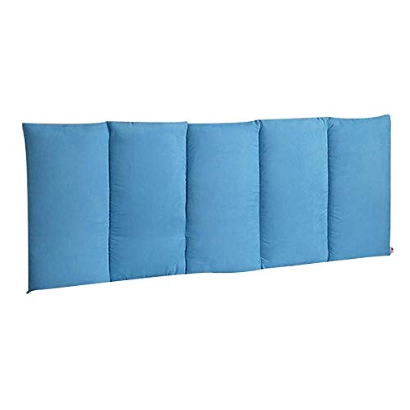 バウンス好み不純31-luoshangqing ヘッドボードなしのベッドの背部クッション柔らかい袋の大きい枕ウエストパッドは洗うことができます (Color : 8#, サイズ : 150X60cm)