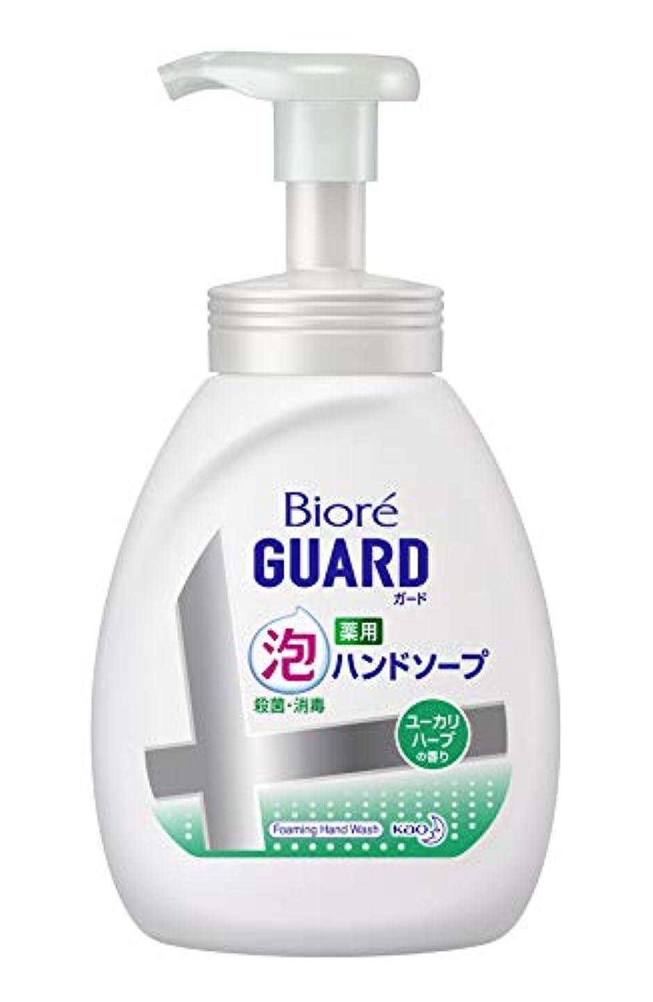 プールハブ待つ【大容量】 ビオレガード薬用泡ハンドソープ ユーカリハーブの香り ポンプ 500ml