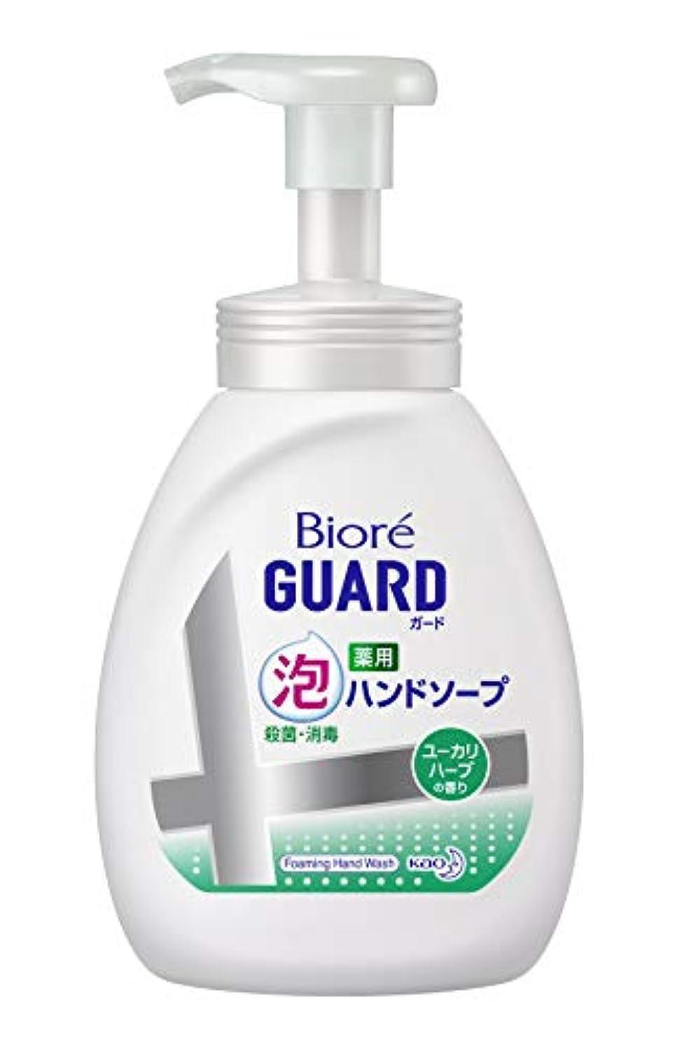 バインド不適一方、【大容量】 ビオレガード薬用泡ハンドソープ ユーカリハーブの香り ポンプ 500ml