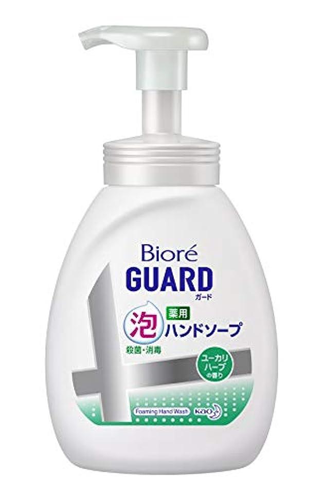 人形囲い利点【大容量】 ビオレガード薬用泡ハンドソープ ユーカリハーブの香り ポンプ 500ml