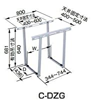 杉田エース ACE (246-506) クーラーキャッチャー C-DZG 天井吊用※