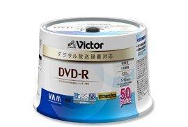 JVCケンウッド ビクター  録画用DVD-R16 CPRM ホワイト50枚スピンドル VD-R120LQ50