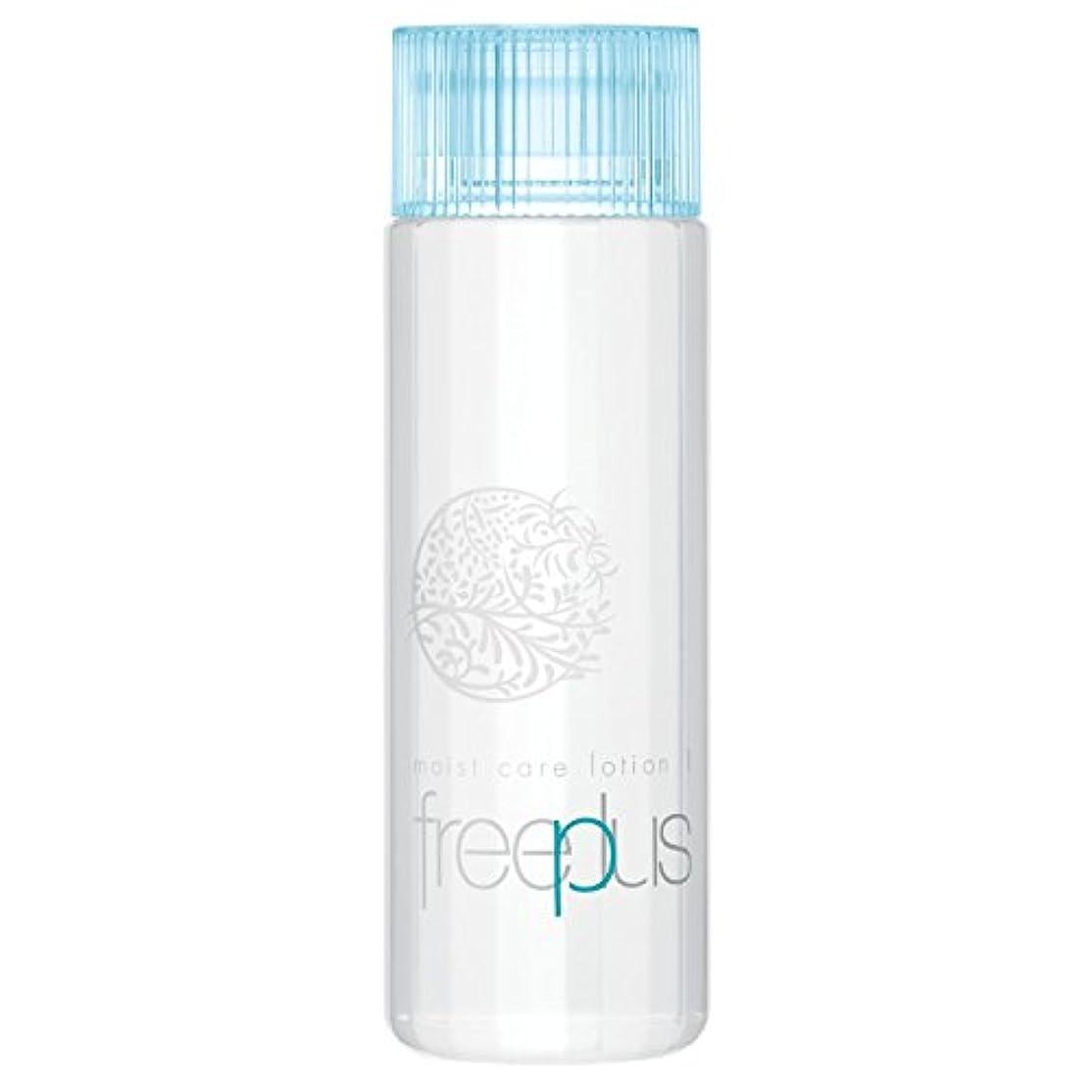 フリープラス モイストケアローション1(さっぱりタイプ)(化粧水)