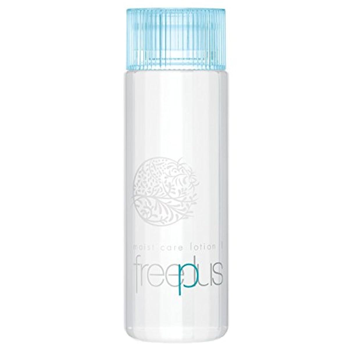親密な結紮驚フリープラス モイストケアローション1(さっぱりタイプ)(化粧水)