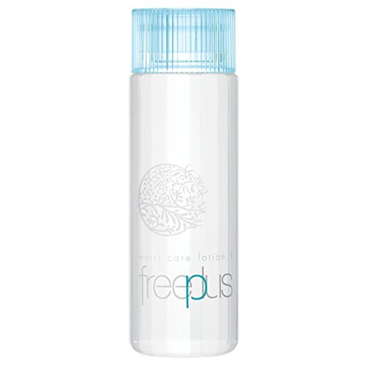 プラス恩赦酸化するフリープラス モイストケアローション1(さっぱりタイプ)(保湿化粧水)
