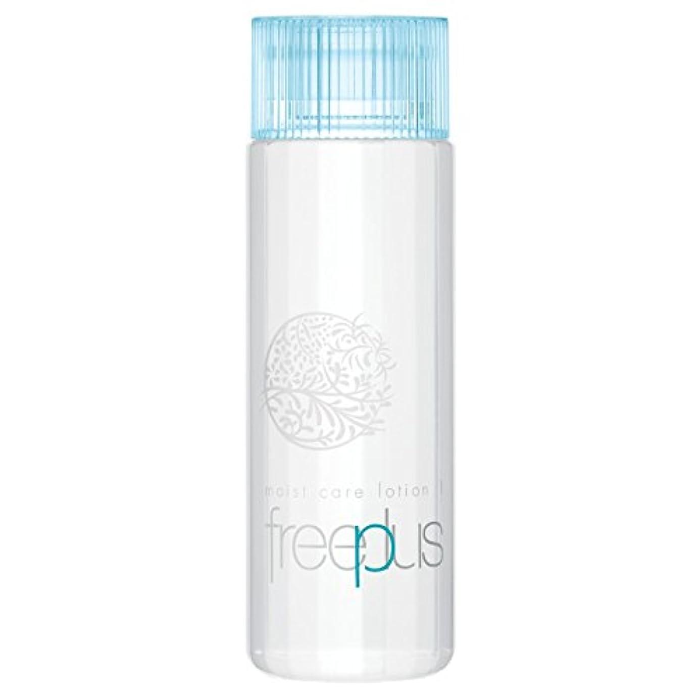 会社盲目ジャンプフリープラス モイストケアローション1(さっぱりタイプ)(化粧水)