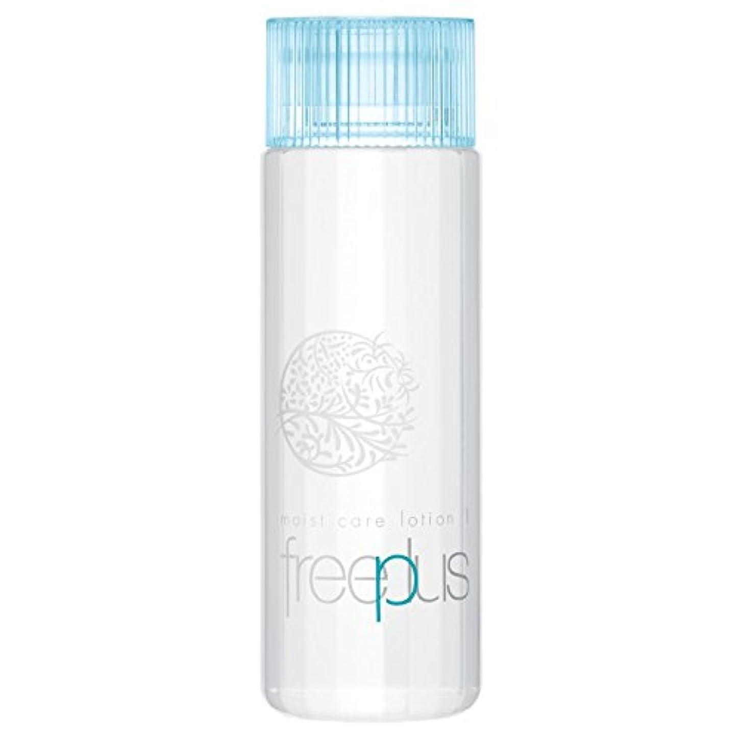 がんばり続ける行政鎮痛剤フリープラス モイストケアローション1(さっぱりタイプ)(保湿化粧水)