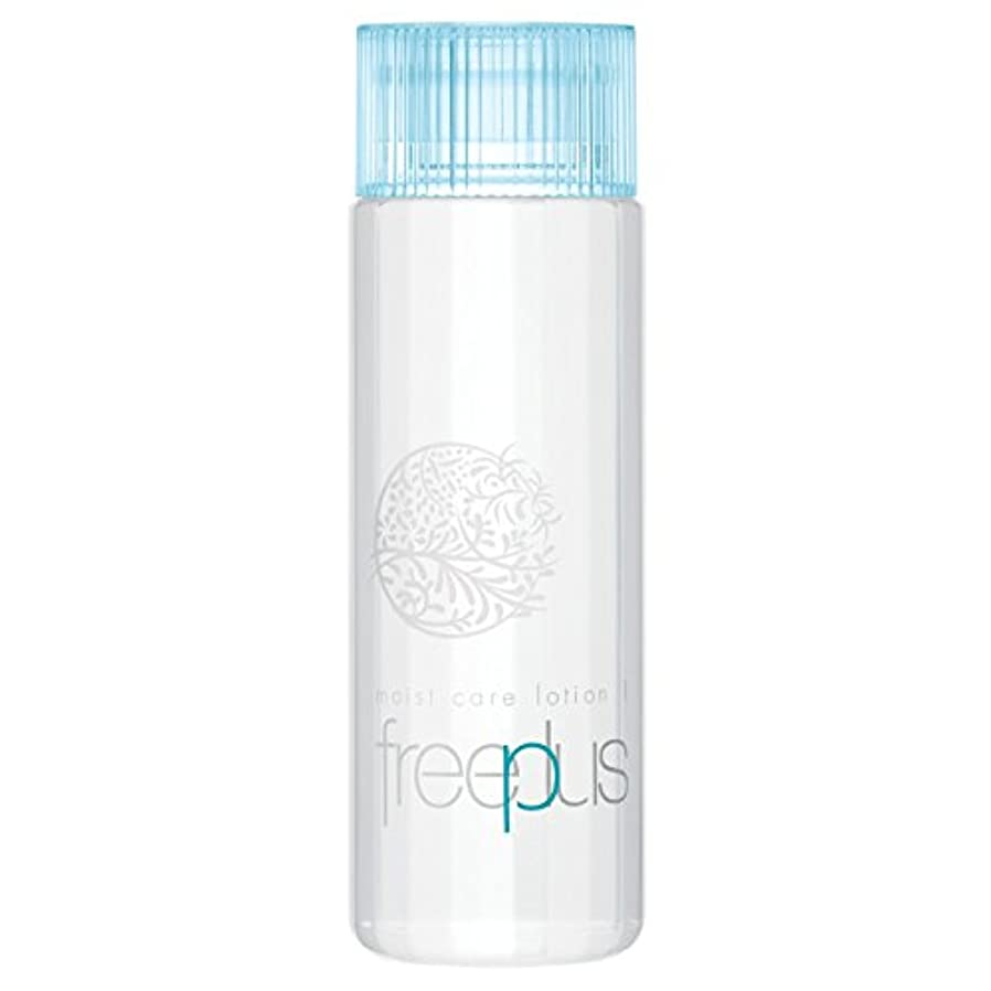 バースアンソロジー底フリープラス モイストケアローション1(さっぱりタイプ)(保湿化粧水)