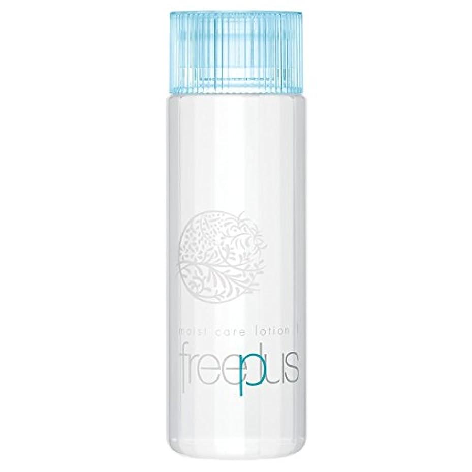 週間ベーカリー否定するフリープラス モイストケアローション1(さっぱりタイプ)(化粧水)