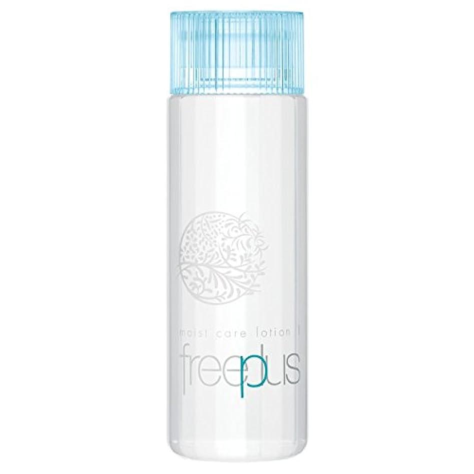仕立て屋麻痺完璧なフリープラス モイストケアローション1(さっぱりタイプ)(化粧水)