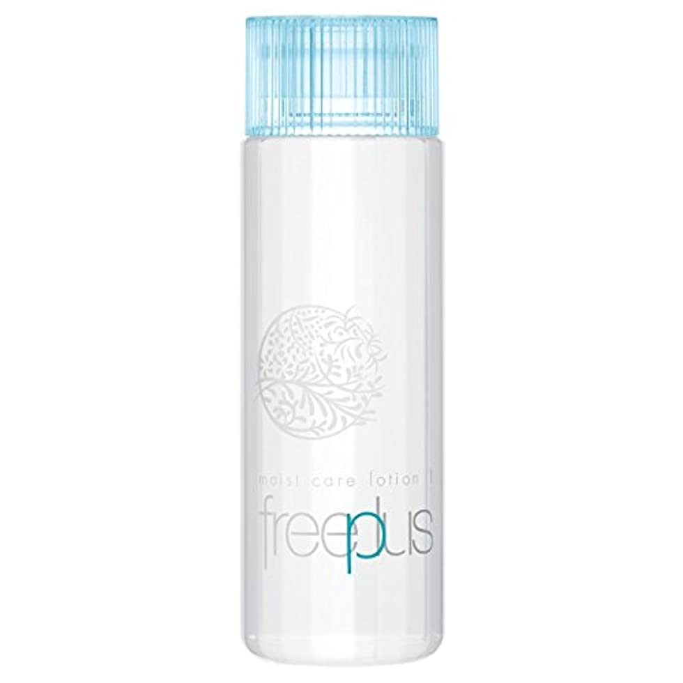 コテージ公一致するフリープラス モイストケアローション1(さっぱりタイプ)(保湿化粧水)