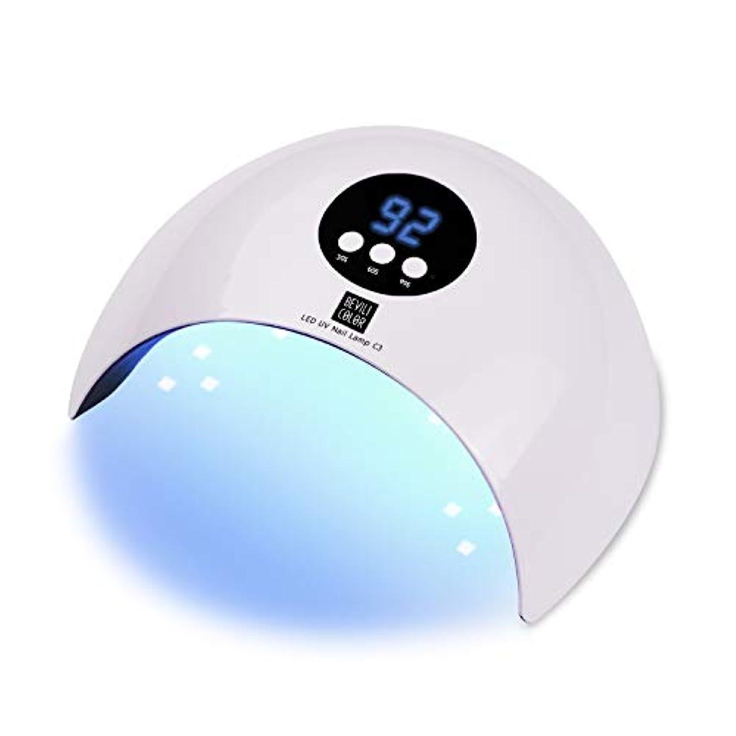 亡命人ドライ硬化ライト UVライト ネイルドライヤー LED硬化ライト 自動センサー付き 3段階タイマー設定 36w高速硬化ジェルネイルライト ジェルネイル用 液晶ディスプレー (ホワイト)