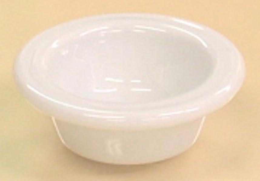 テロリスト馬鹿空中コンセントアロマライト交換用上皿 パピヨン/クルール共通
