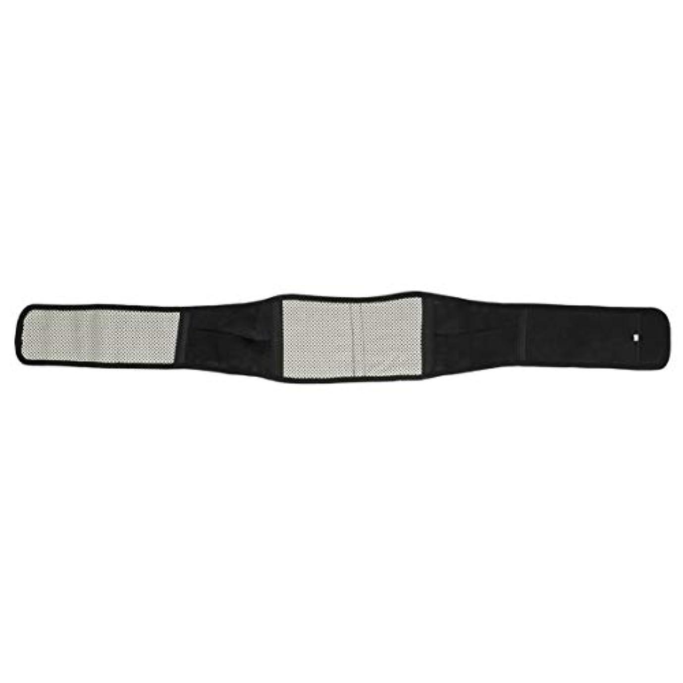 信頼性のあるモロニックピストルintercorey脂肪燃焼ベルト腰椎サポート痛みマッサージャー赤外線磁気バックブレース自己発熱療法ウエストベルト調整可能な姿勢ベルト