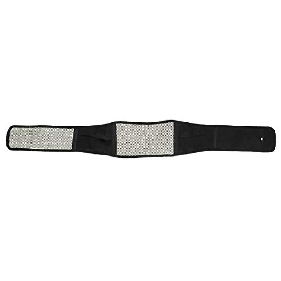 認める潤滑する明らかにintercorey脂肪燃焼ベルト腰椎サポート痛みマッサージャー赤外線磁気バックブレース自己発熱療法ウエストベルト調整可能な姿勢ベルト