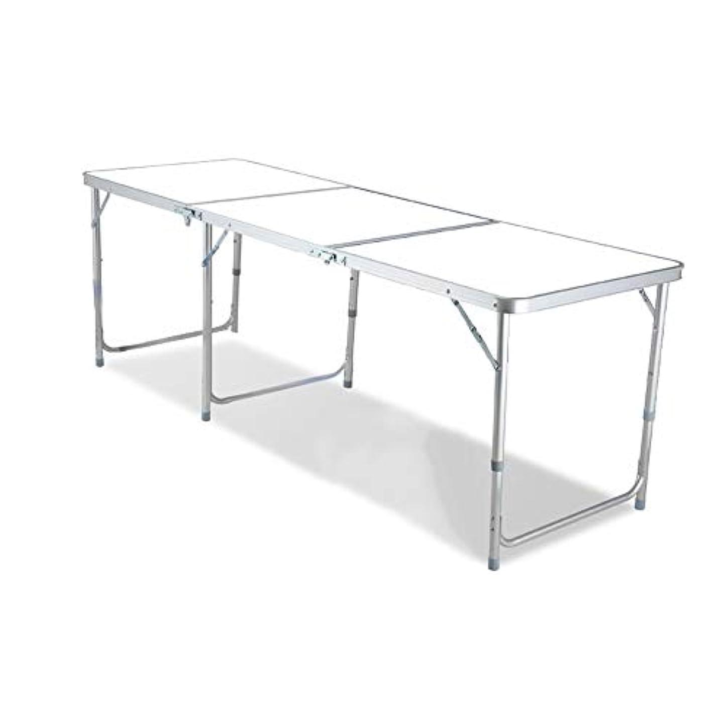 どこでも原理れんがLJHA zhuozi 折りたたみ式テーブル、キャンプに適した長方形の高さ調整ライトキャリングストラップ、ベッドルームなど(3色) (色 : 白)