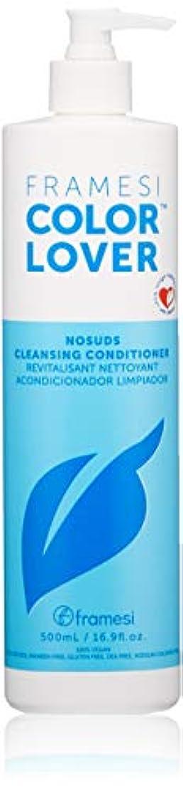 植物のスキー令状Framesi Color Lover No Suds Cleansing Conditioner, 16.9 Ounce