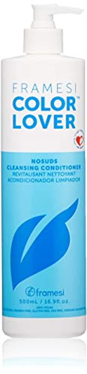 しっかり荒廃するラメFramesi Color Lover No Suds Cleansing Conditioner, 16.9 Ounce