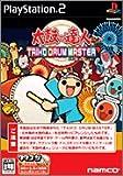 「太鼓の達人 TAIKO DRUM MASTER」の画像