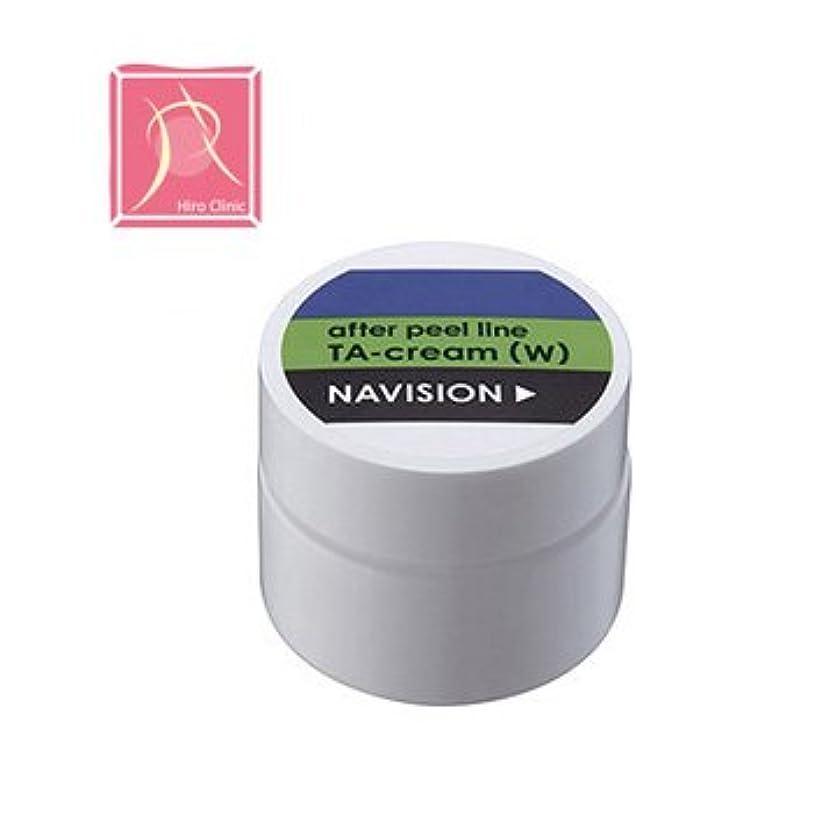 シフトトロイの木馬リールナビジョン NAVISION TAクリーム(W)(医薬部外品)