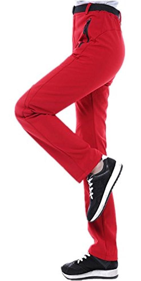 反対に対人運動Lanbaosi アウトドア スポーツ ウェア レディース 防風防水防寒 トレッキング パンツ ソフトシェル アウター パンツ 裏フリース パンツ ロングパンツ ズボン