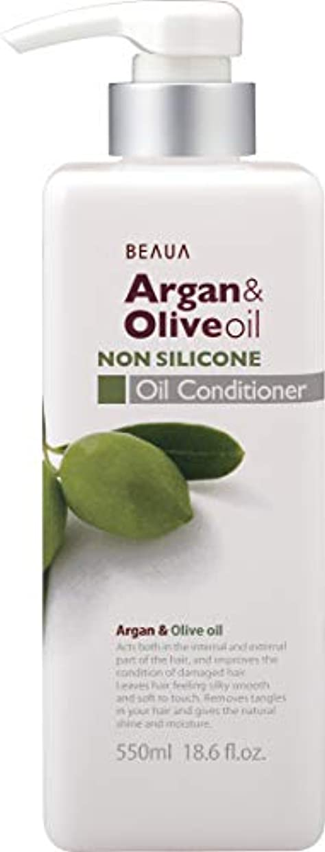 確保する皮タフビューア アルガン&オリーブオイルコンディショナー 550ml