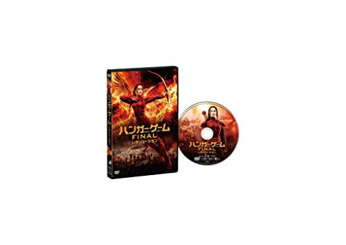 ハンガー・ゲーム FINAL:レボリューション [DVD]の詳細を見る