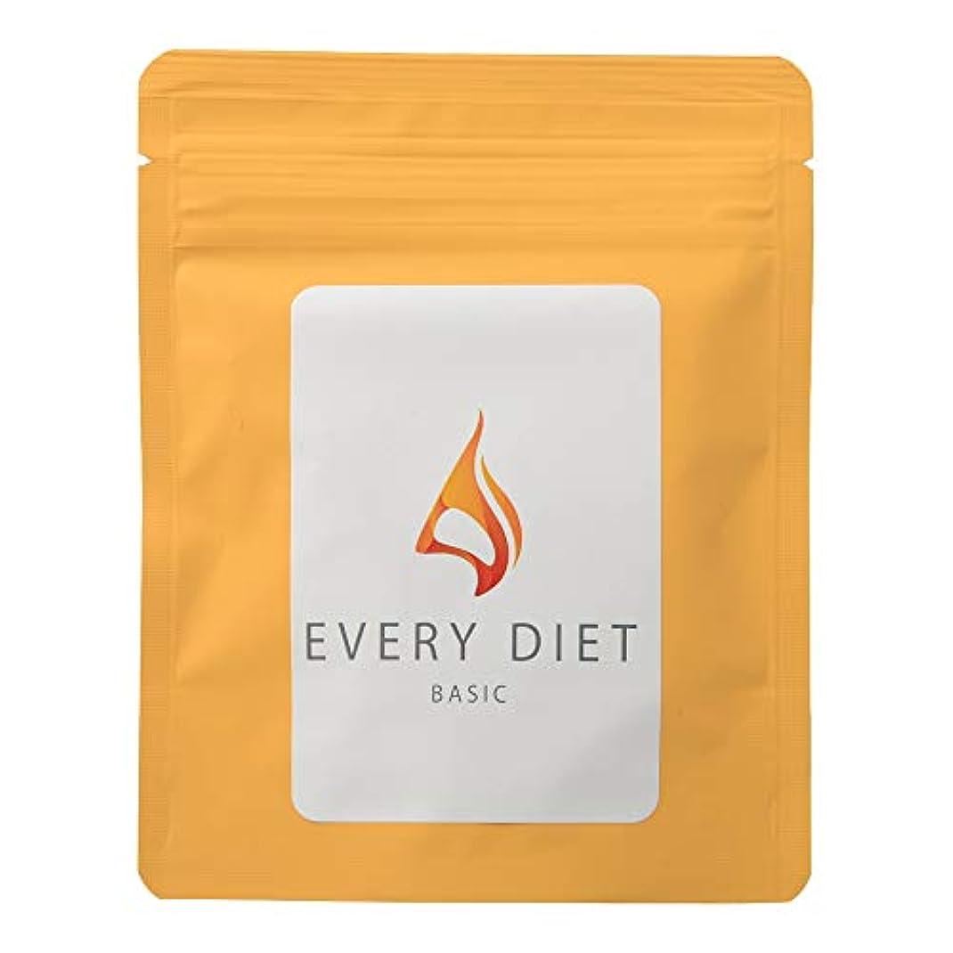 忠実安全盟主Every Diet Basic (エブリダイエット ベーシック) ダイエット サプリメント [内容量60粒/ 説明書付き]