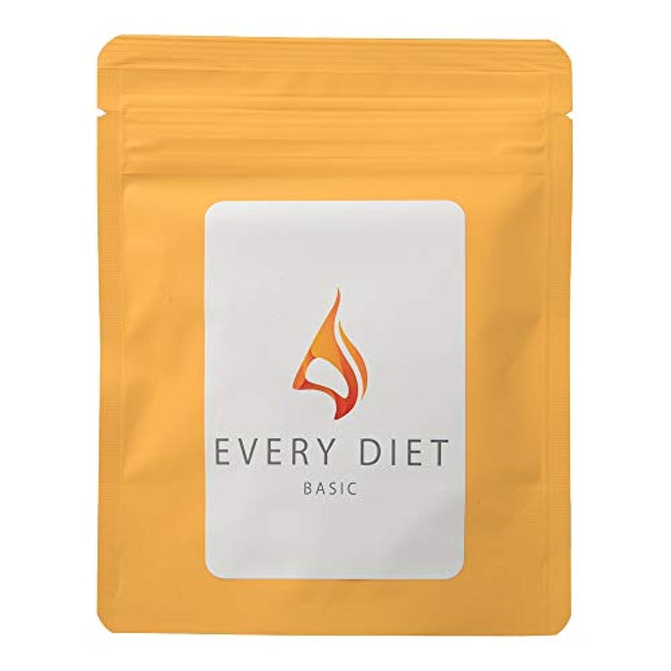 派生する安全でない中世のEvery Diet Basic (エブリダイエット ベーシック) ダイエット サプリメント [内容量60粒/ 説明書付き]