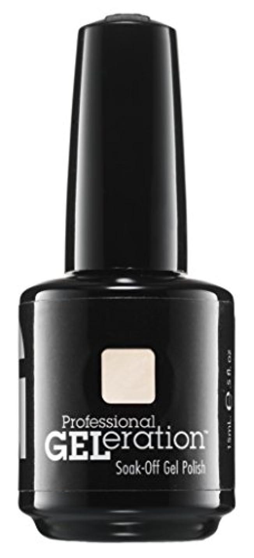 味付けユニークな養うJessica GELeration - The Prenup - 15ml / 0.5oz