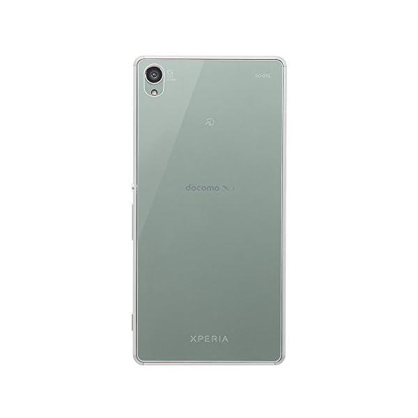 レイ・アウト Xperia Z3 (SO-01...の紹介画像3