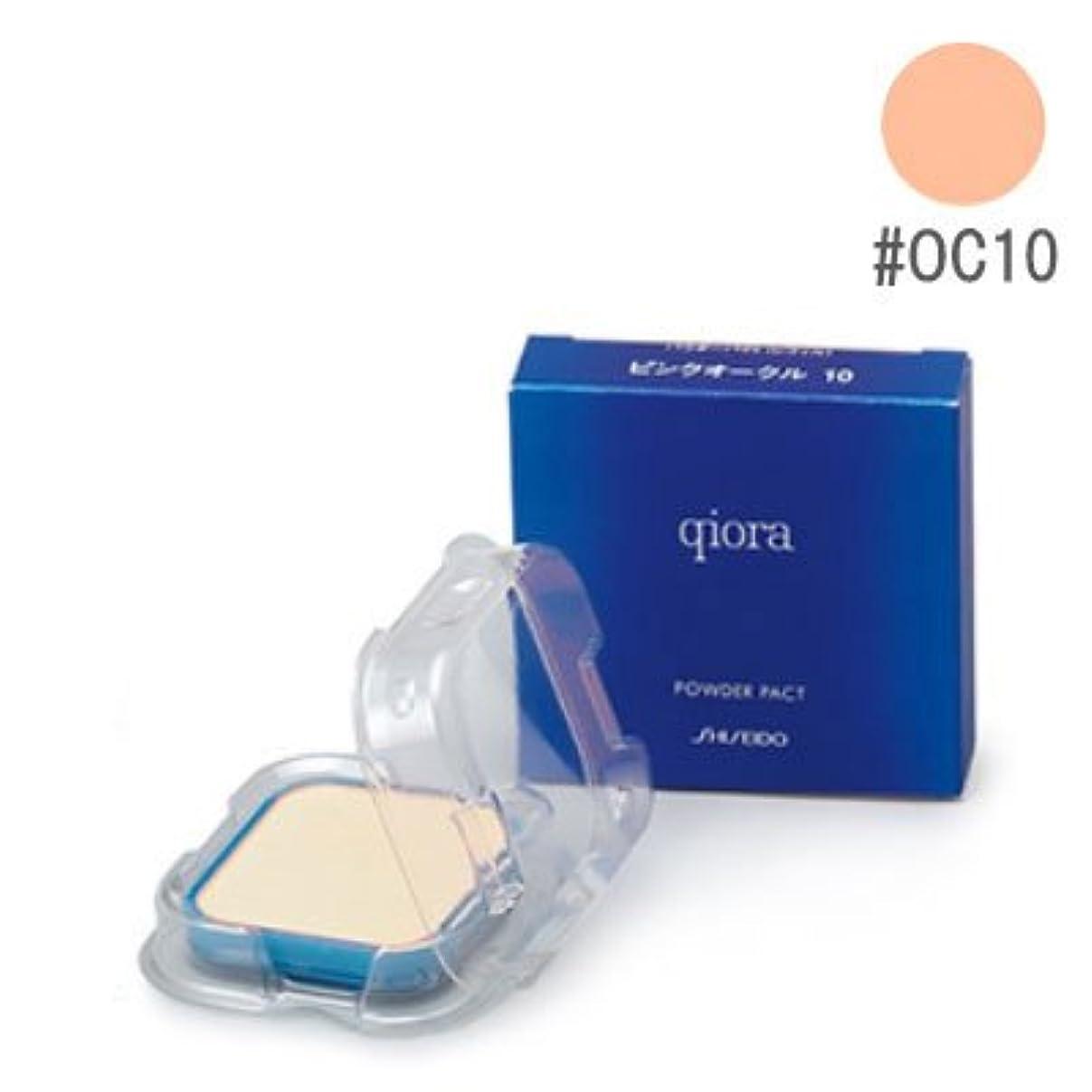 折り目暗い拮抗資生堂キオラ[qiora]パウダーパクト#OC10