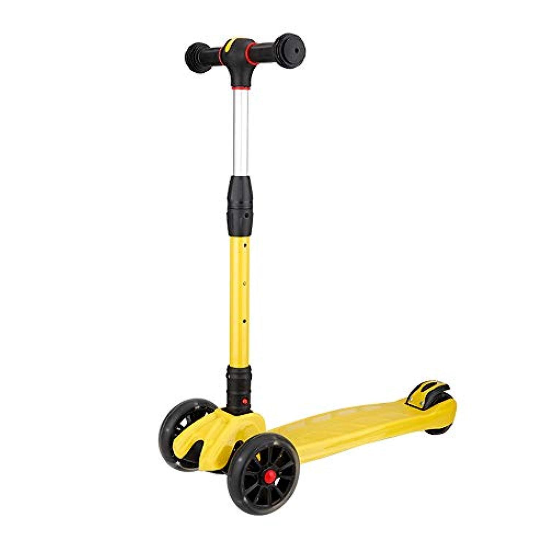 子供用スクーターフラッシュ三輪折りたたみ折りたたみスクーターバランスカーマルチカラーオプション ( Color : Yellow )