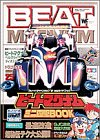 ビートマグナムミニ四駆BOOK (ワンダーライフスペシャル)