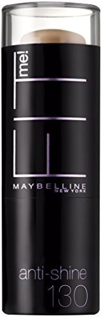 接地水差しでMaybelline Fit Me 2-In-1 Anti-Shine 9 g Shade 130 by Maybelline