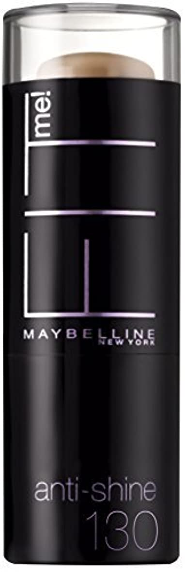 木材無傷熟したMaybelline Fit Me 2-In-1 Anti-Shine 9 g Shade 130 by Maybelline