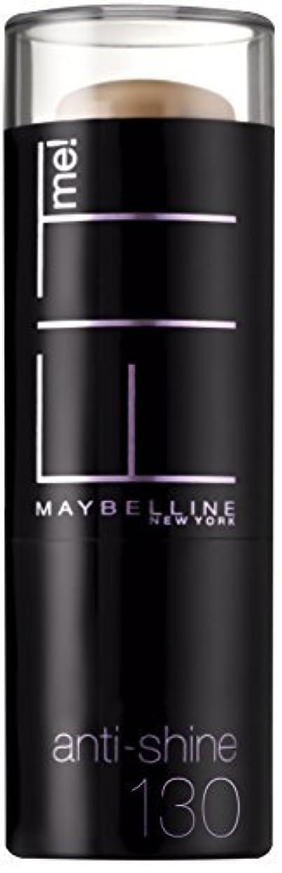 ビスケットタバコチャンバーMaybelline Fit Me 2-In-1 Anti-Shine 9 g Shade 130 by Maybelline