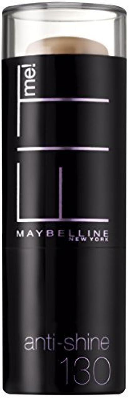豆バーマド重要なMaybelline Fit Me 2-In-1 Anti-Shine 9 g Shade 130 by Maybelline
