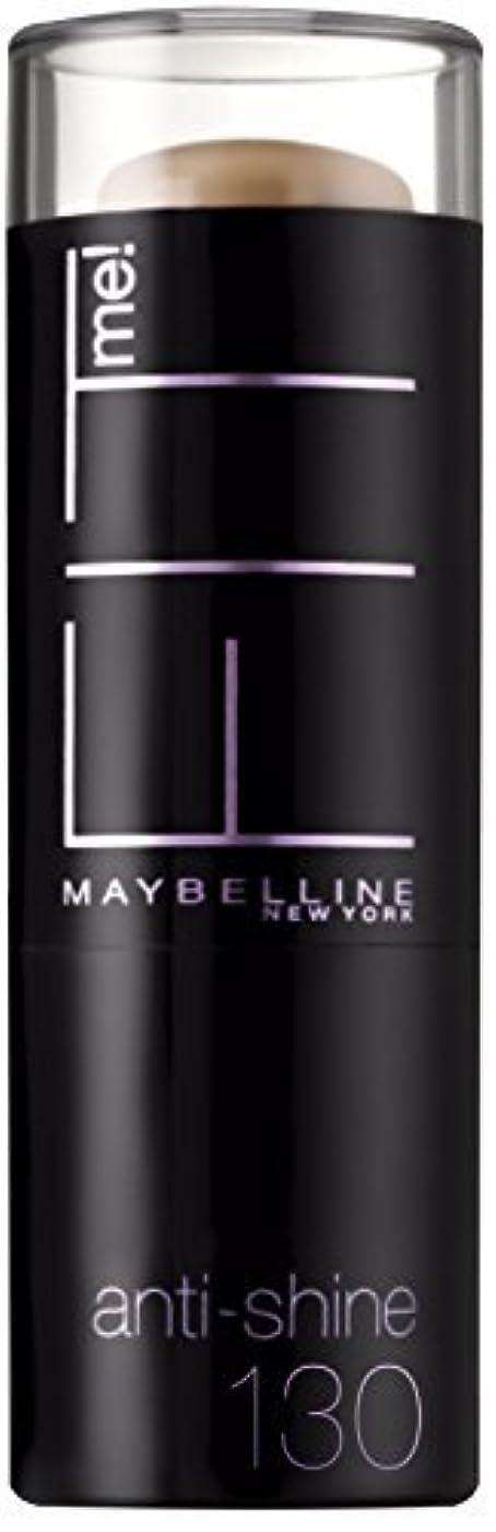 マラドロイトキャンプ共同選択Maybelline Fit Me 2-In-1 Anti-Shine 9 g Shade 130 by Maybelline