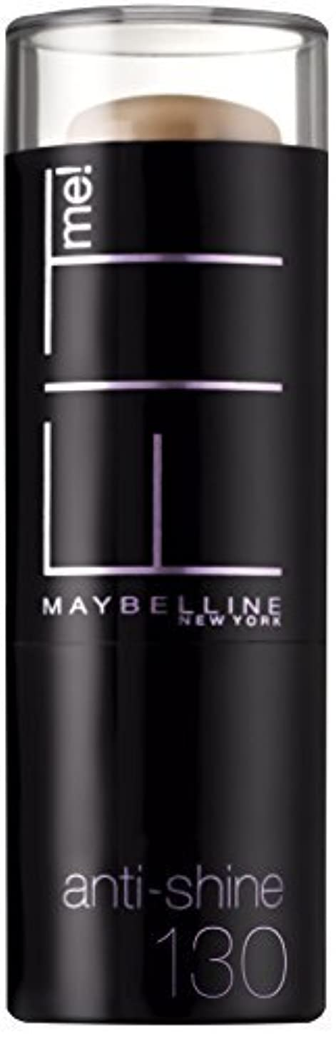 崩壊選ぶ突き出すMaybelline Fit Me 2-In-1 Anti-Shine 9 g Shade 130 by Maybelline
