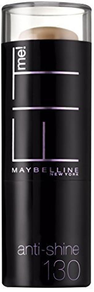 韓国語甘やかす間に合わせMaybelline Fit Me 2-In-1 Anti-Shine 9 g Shade 130 by Maybelline